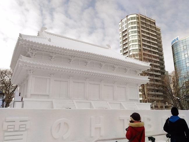 雪祭り札幌大通雪像