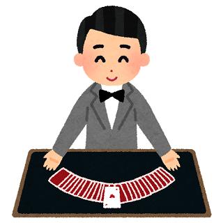 トランプ賭バクチギャンブルヤクザカジノ