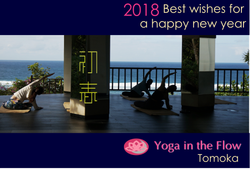 2018 greeting for blog-2