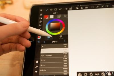 iPad Pro アップルペンシル