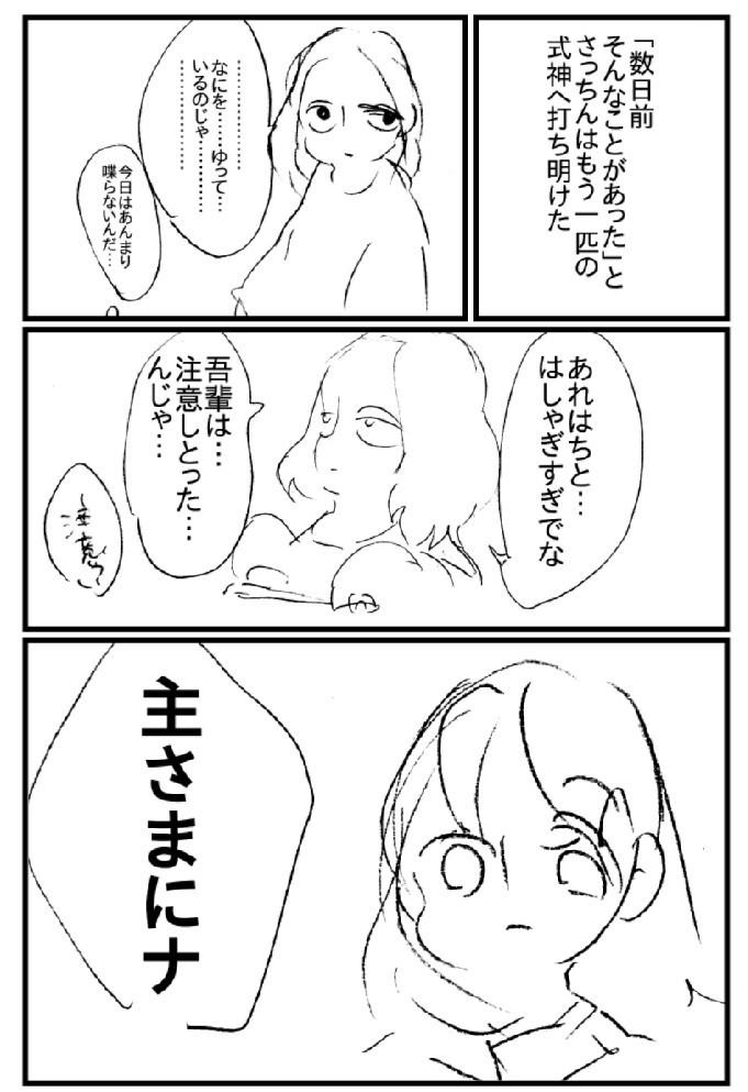 20171203173119a5a.jpg
