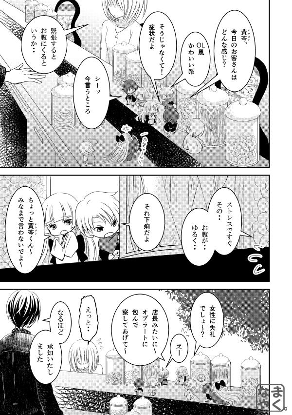 かふぇ7p