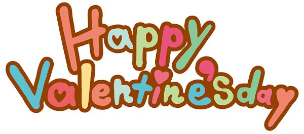 illustrain01-valentinesday.png