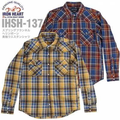 IHSH-137.jpg