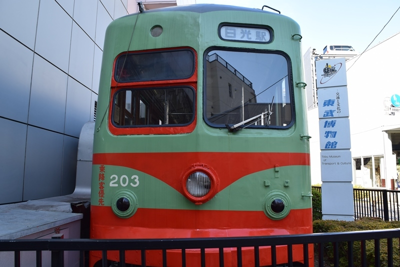 東武博物館31