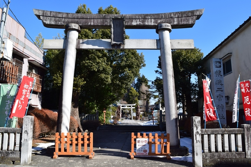 報徳二宮神社1