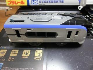 プラレール「E353系量産先行車」の先頭車②