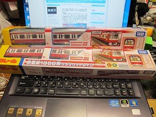 プラレール「京急新1000形 リラックマトレイン」外箱