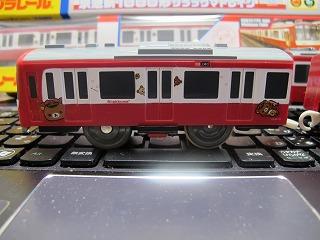 「京急新1000形 リラックマトレイン」先頭車側面