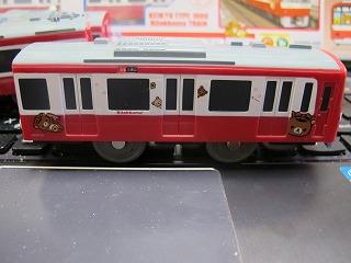 「京急新1000形 リラックマトレイン」後部車側面