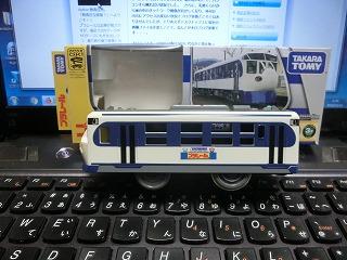 KF-02 「鉄道ホビートレイン」プラレール号(側面)