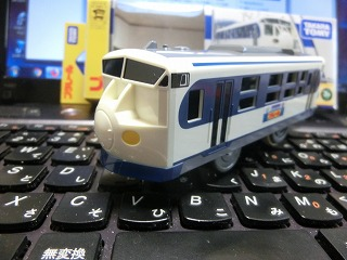 KF-02 「鉄道ホビートレイン」プラレール号(前面)
