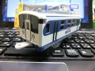 KF-02 「鉄道ホビートレイン」プラレール号(連結側前面)