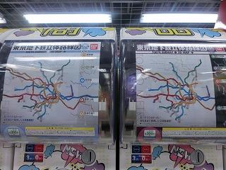 バンダイ「東京地下鉄立体路線図」のガシャポン