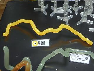 バンダイ「東京地下鉄立体路線図」 銀座線