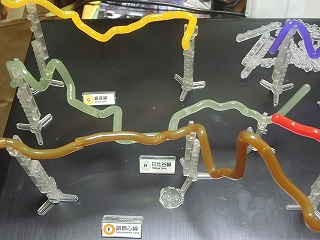 バンダイ「東京地下鉄立体路線図」 日比谷線(支柱あり)