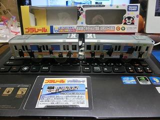 「熊本電鉄01形ラッピング電車(くまもんバージョン)」車両