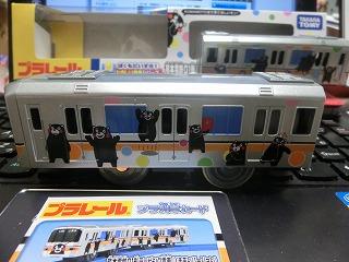 「熊本電鉄01形ラッピング電車(くまもんバージョン)」先頭車