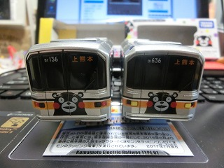 「熊本電鉄01形ラッピング電車(くまもんバージョン)」前面比較