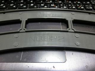「複線カーブレール」裏面のNo.822の刻印