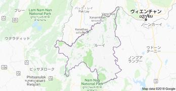 Leoy province