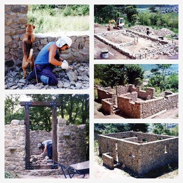 石積みの家、Historyのページの写真
