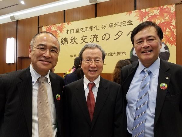 11月24 日駐中国大使と世田谷区長