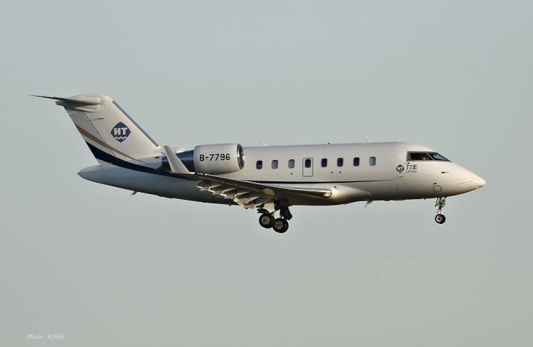 C-1067.jpg
