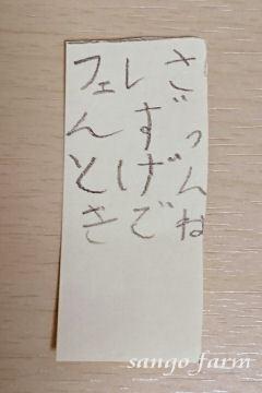 180217-1