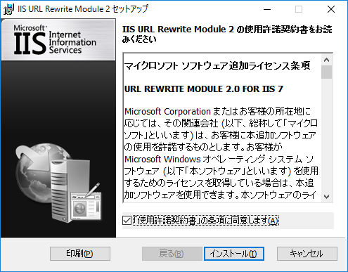 aspnet_mobile_redirect_04.png