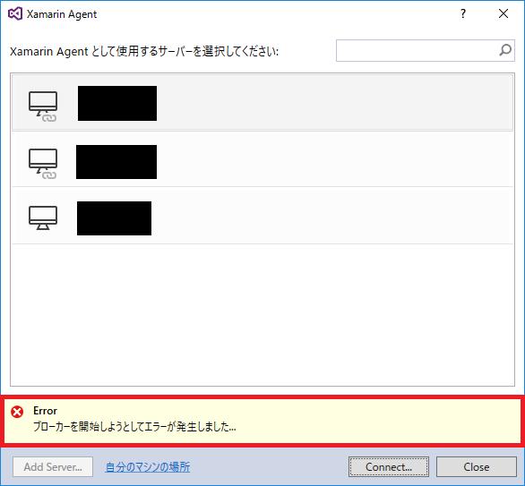 xamarin_broker_error_01.png
