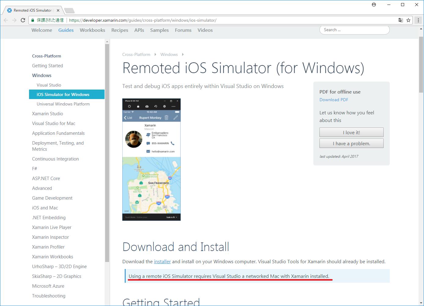 xamarin_ios_simulator_03.png