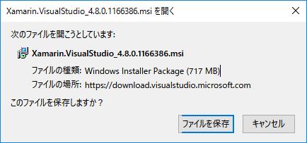 xamarin_release15_5_01.png