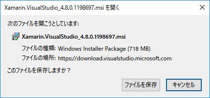 xamarin_release15_5_02.png