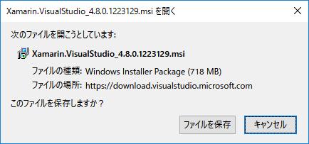 xamarin_release15_5_03.png