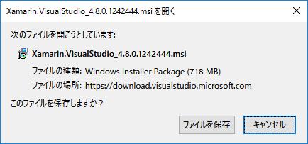 xamarin_release15_5_04.png