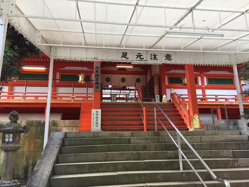 八幡宮 035