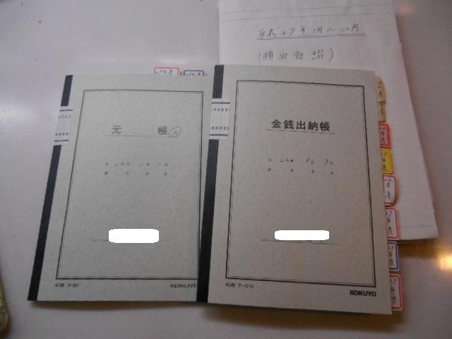 DSCN6275.jpg