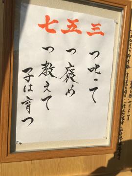 ふれあいの旅熊本14