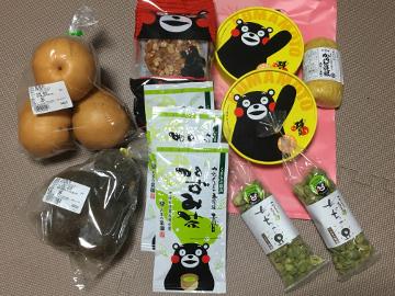 ふれあいの旅熊本15