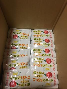 りんごチップスいっぱい7