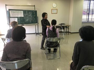 気功教室29年度3