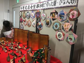 文化祭29年度