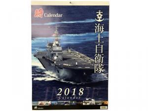 船2_convert_20180129225633