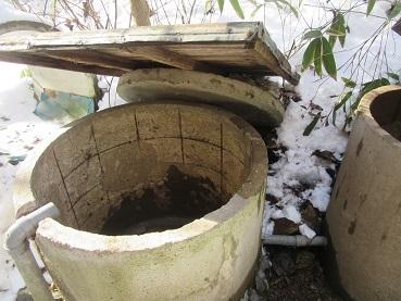 第2取水タンク2