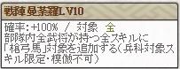 極 堀Lv10