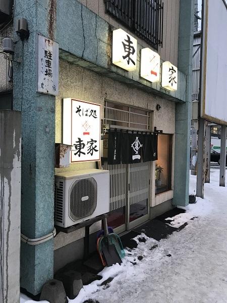 azumaya_1903.jpg