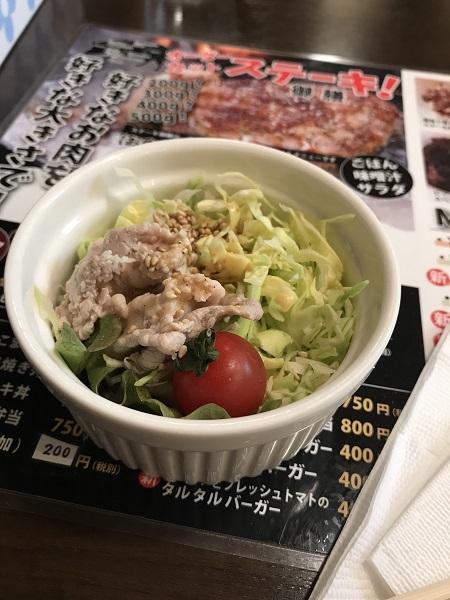 hikomabuta_s02.jpg