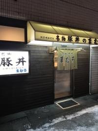 mamuro_n02.jpg