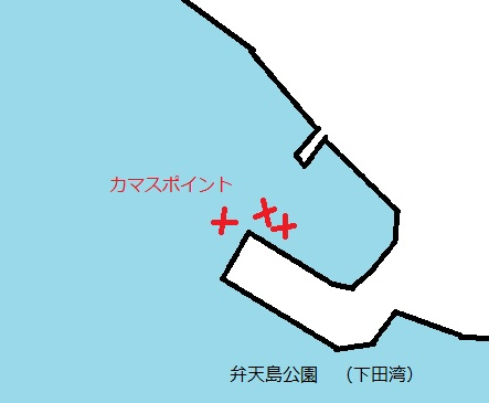 弁天島公園